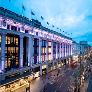 Slice of the City: Selfridges Christmas Shopping Experience Small Square
