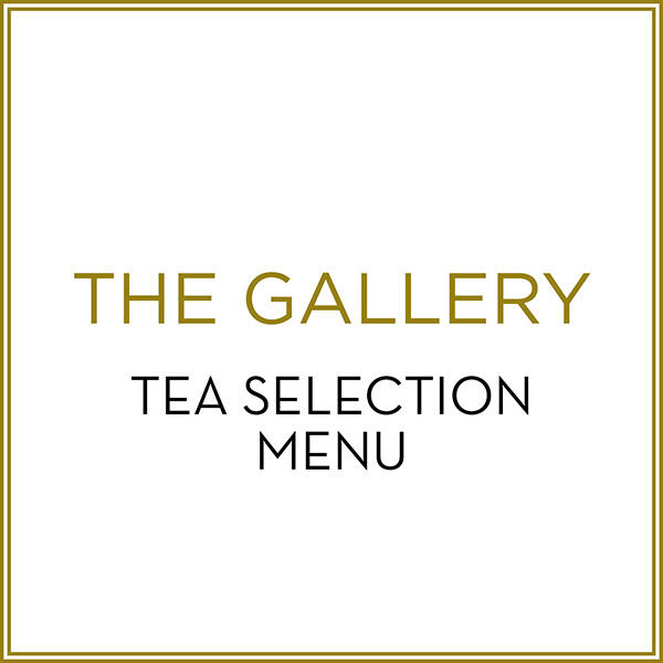 The Gallery Tea Tile