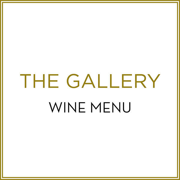 The Gallery Wine Tile